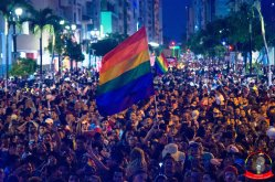 Orgullo guayaquil Gay pride Ecuador 2018 - Asociación silueta x - Federacion LGBT113